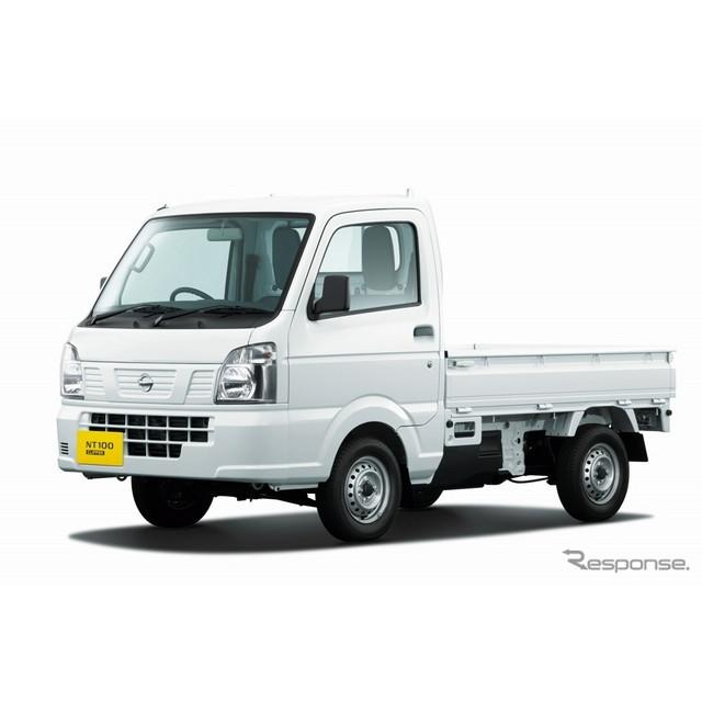 日産自動車は、『NT100 クリッパー』を一部改良し、8月26日より販売を開始した。  今回の一部改良では、...