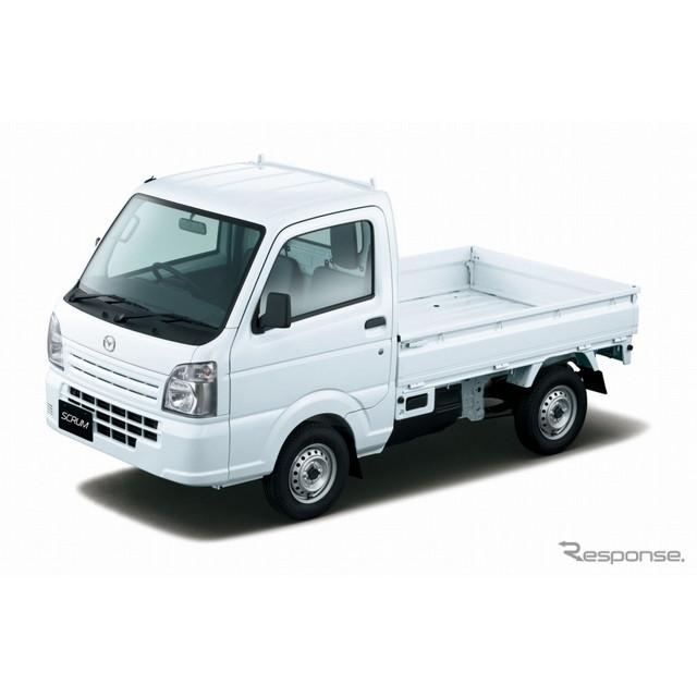 マツダは、軽貨物車『スクラムトラック』を一部改良し、8月27日より発売する。  今回の一部改良では、リ...