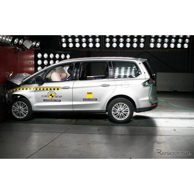 欧州で唯一、公的な衝突テストを行うユーロNCAPコンソーシアムは9月2日、新型フォード『ギャラクシー』の衝...