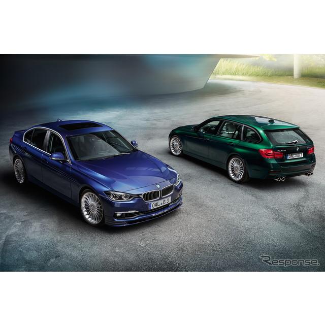 BMWをベースにしたコンプリートカーを手がけるアルピナは9月10日、ドイツで9月15日に開幕するフランクフル...