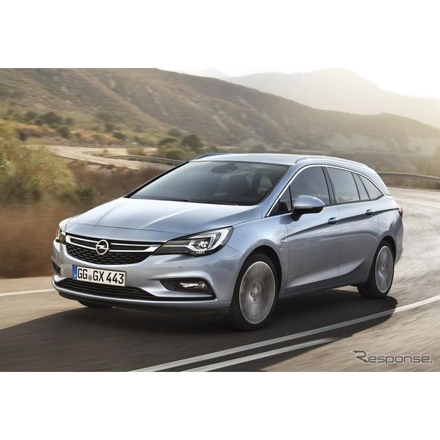 米国の自動車最大手、GMの欧州部門のオペルグループは9月10日、新型『アストラ・スポーツツアラー』の概要...