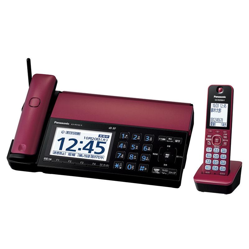 固定電話用|迷惑電話対策ならトビラフォン