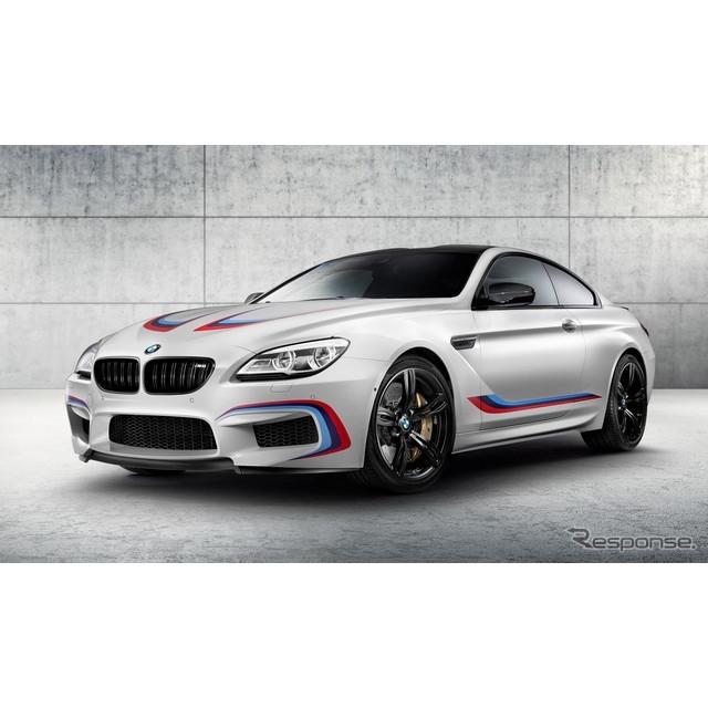 ドイツの高級車メーカー、BMWは9月15日、ドイツで開幕したフランクフルトモーターショー15において、『M6』...