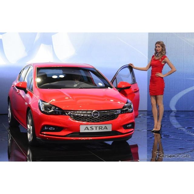 米国の自動車最大手、GMの欧州部門のオペルグループは9月15日、ドイツで開幕したフランクフルトモーターシ...