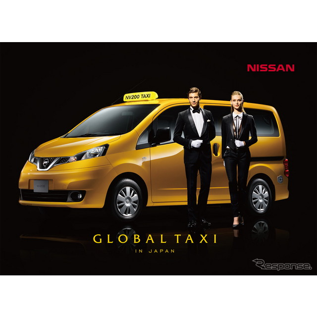 日産 NV200タクシー