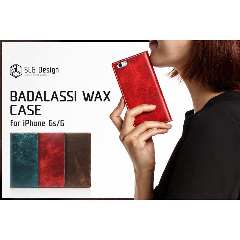 Badalassi Wax case