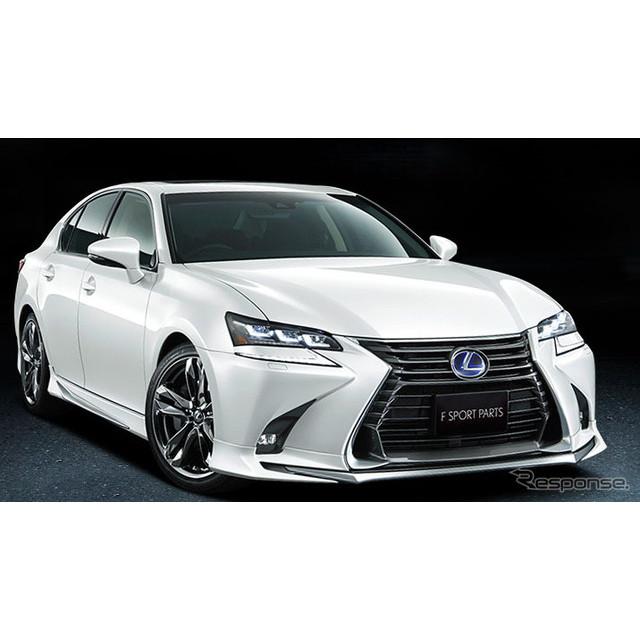 トヨタモデリスタインターナショナルは、レクサス『GS』のマイナーチェンジに伴い、各種カスタマイズパーツ...
