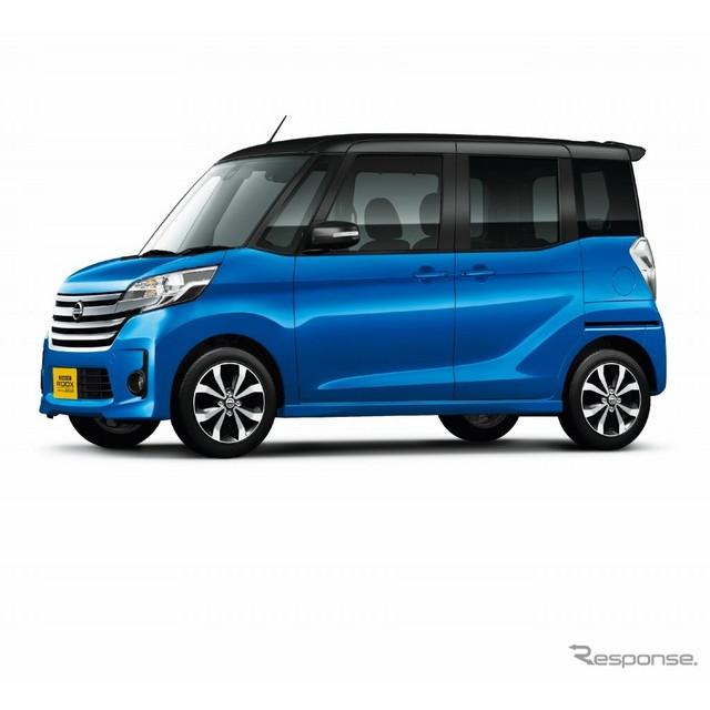 日産自動車は、『デイズ ルークス』に特別仕様車「Vセレクション」を設定し、12月3日より販売を開始した。...