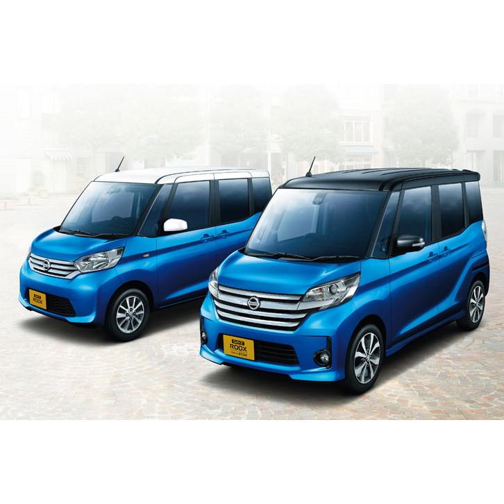 日産自動車は2015年12月3日、軽トールワゴン「デイズ ルークス」に特別仕様車「Vセレクション」を設定し、...