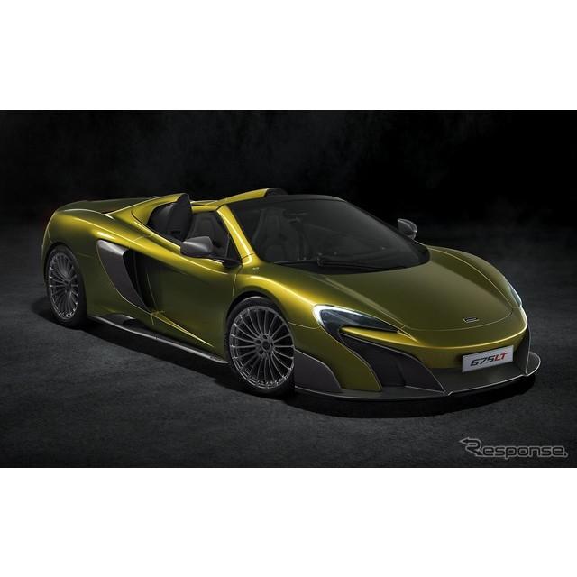 英国のスーパーカーメーカー、マクラーレンオートモーティブは12月3日、マクラーレン『675 LTスパイダー』...