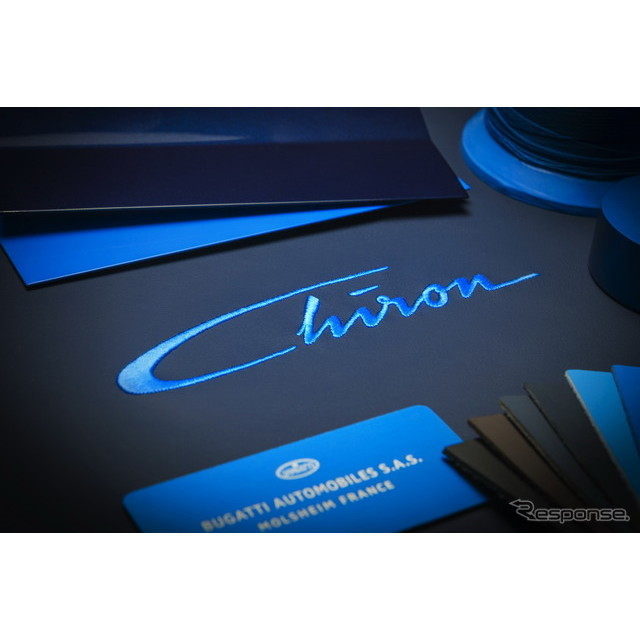 2016年春、ジュネーブモーターショー16で初公開されるブガッティ『ヴェイロン』後継車、『シロン』(Chiron...