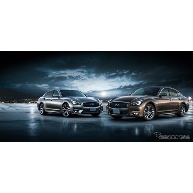 日産自動車は、『フーガ』および『スカイライン』に特別仕様車「クール エクスクルーシブ」を設定、併せて...