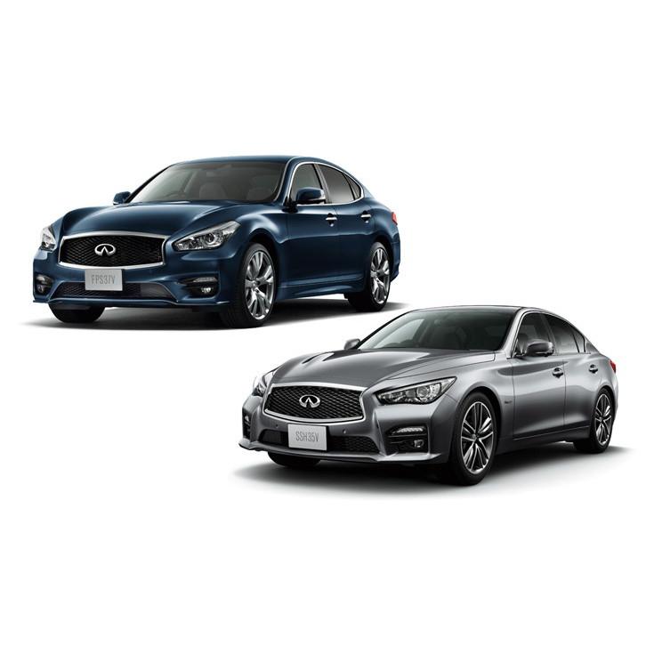 日産自動車は2015年12月21日、「フーガ」と「スカイライン」に特別仕様車「クール エクスクルーシブ」を設...