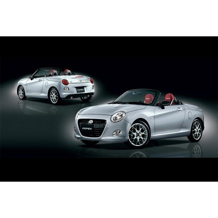 ダイハツ工業は2015年12月24日、軽乗用車のオープンカー「コペン セロS」を発売した。  コペン セロSは、...