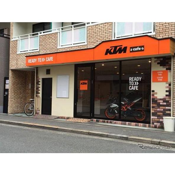 KTMカフェ(大阪市西区)