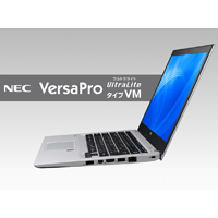 VersaPro UltraLite タイプVM