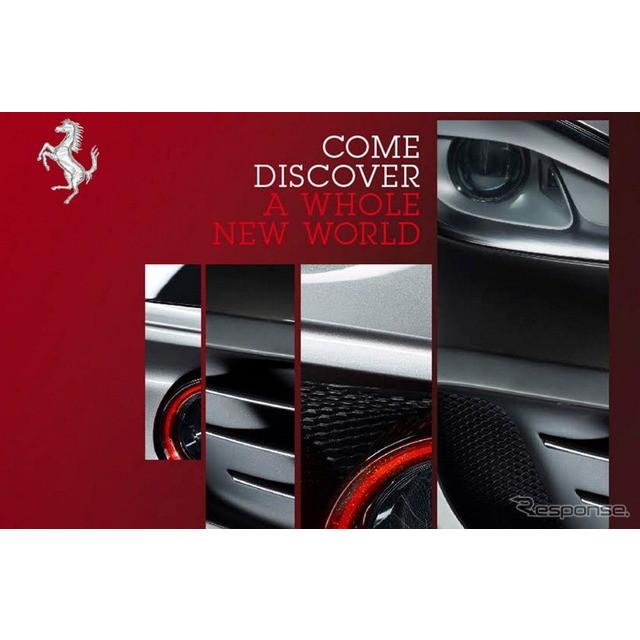 イタリアの高級スポーツカー、フェラーリの4シーター車『FF』。同車の大幅改良モデルが、デビューから約5年...