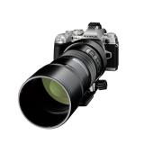 M.ZUIKO DIGITAL ED 300mm F4.0 IS PRO