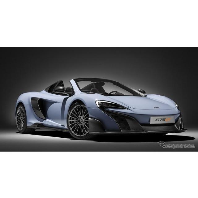 英国の高級スポーツカーメーカー、マクラーレンオートモーティブは3月1日、スイスで開幕したジュネーブモー...
