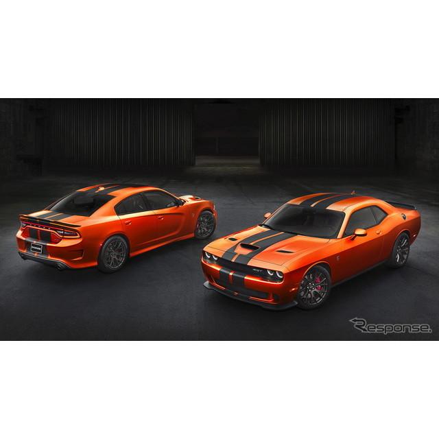 米国の自動車大手、FCA USのダッジブランドは3月23日、米国で開幕したニューヨークモーターショー16におい...