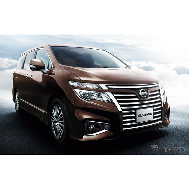 日産自動車は、ミニバン『エルグランド』の一部仕様を向上し、4月4日より販売を開始した。  今回の一部仕...