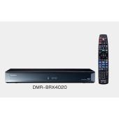 DMR-BRX4020