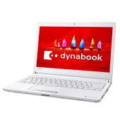 dynabook RX73/V