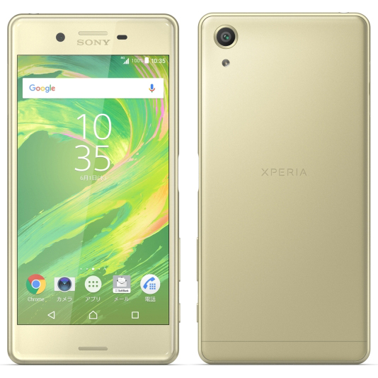 「Xperia X Performance」