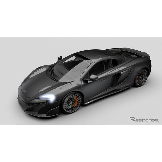 英国の高級スポーツカーメーカー、マクラーレンオートモーティブは6月7日、マクラーレン『MSOカーボンシリ...