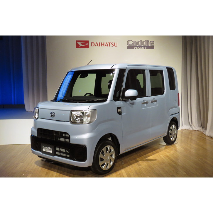 ダイハツ工業は2016年6月13日、新型軽商用車「ハイゼット キャディー」を発表し、同日販売を開始した。  ...