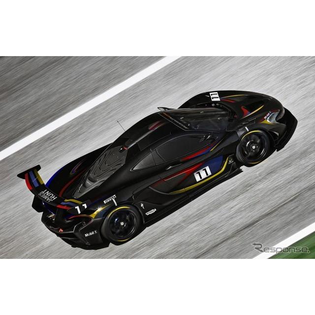 英国の高級スポーツカーメーカー、マクラーレンオートモーティブは6月11日、英国で6月23日に開幕する「グッ...