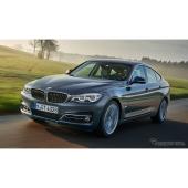 ドイツの高級車メーカー、BMWは6月上旬、改良新型『3シリーズ グランツーリスモ』を欧州で発表した。  3...