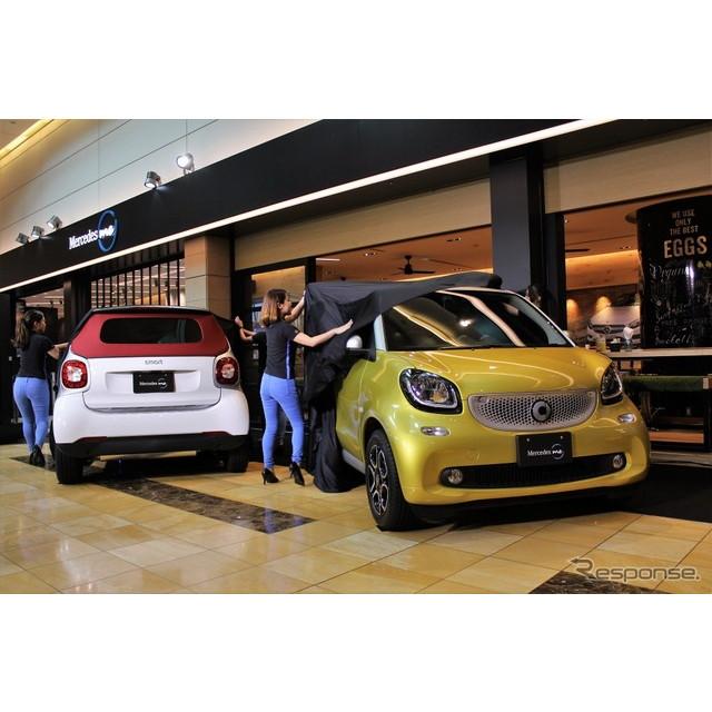 メルセデス・ベンツ日本は、スマートの追加モデル『フォーフォーターボ』と、限定車『フォーツーカブリオタ...