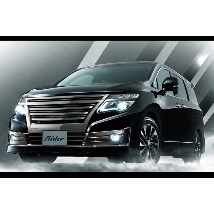 日産自動車の関連会社であるオーテックジャパンは、ミニバン「エルグランド」のカスタマイズモデル「ライダ...