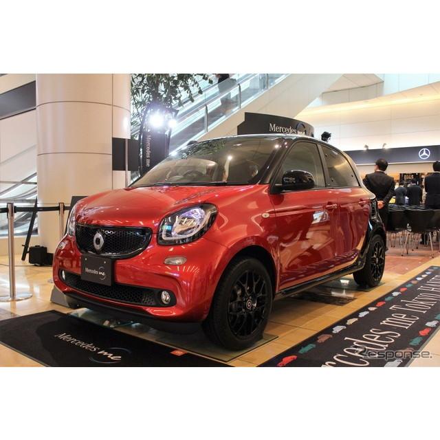 メルセデス・ベンツ日本が導入したスマート『フォーフォーターボ』と、限定車の『フォーツーカブリオターボ...