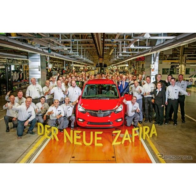 米国の自動車最大手、GMの欧州部門、オペルは8月24日、改良新型『ザフィーラ』の生産を開始した。  ザフ...