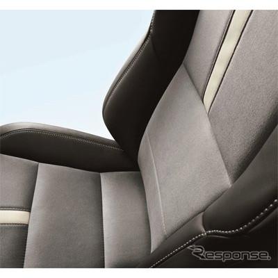 東レは、スエード調人工皮革「ウルトラスエード」がトヨタ自動車のトヨタ店創立70周年記念特別仕様車『クラ...