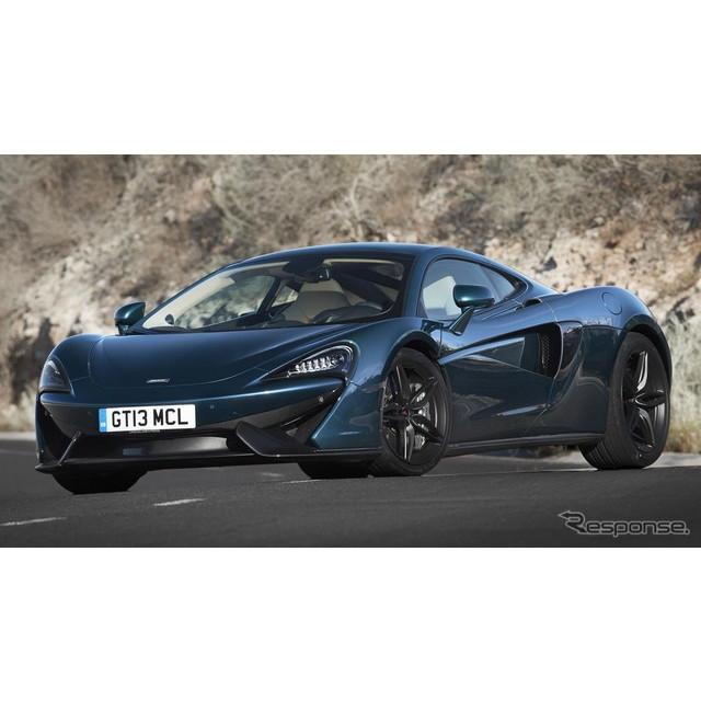 英国の高級スポーツカーメーカー、マクラーレンオートモーティブは9月4日、マクラーレン『570GT』の最新「M...