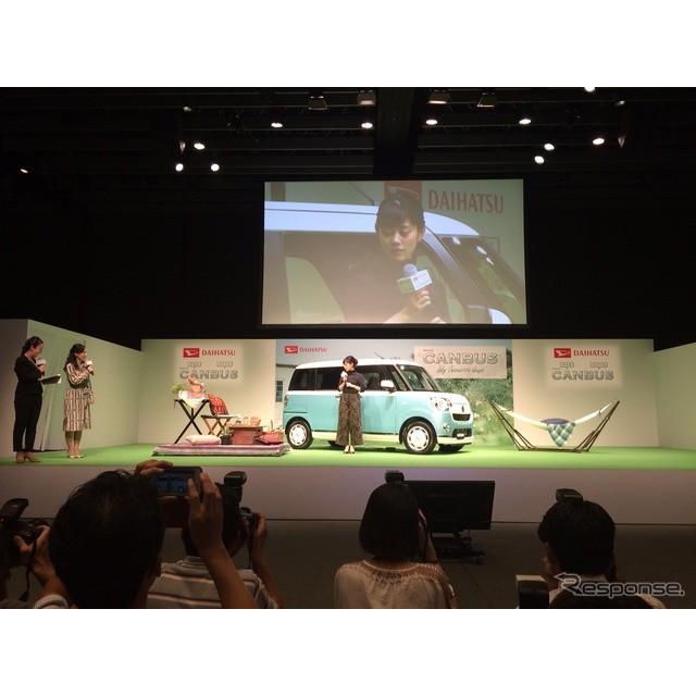 ダイハツ ムーヴキャンバス 発表(9月7日、東京国際フォーラム)