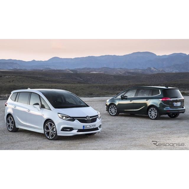 米国の自動車最大手、GMの欧州部門、オペルは9月29日、フランスで開幕するパリモーターショー16において、...
