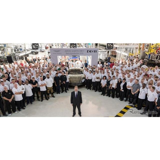 英国工場で量産が開始されたアストンマーティン DB11