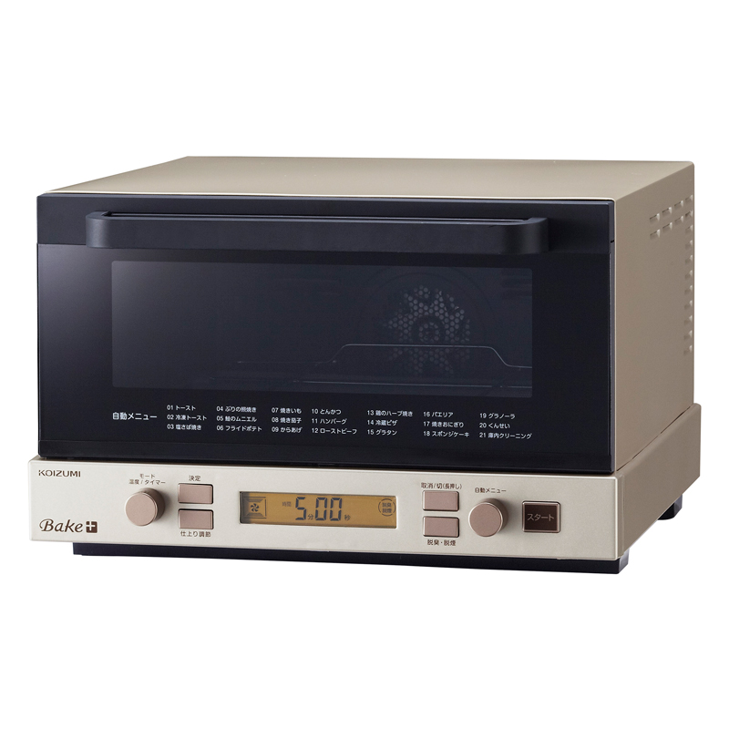 「コイズミ スモークトースター KCG-1201/N」イメージ