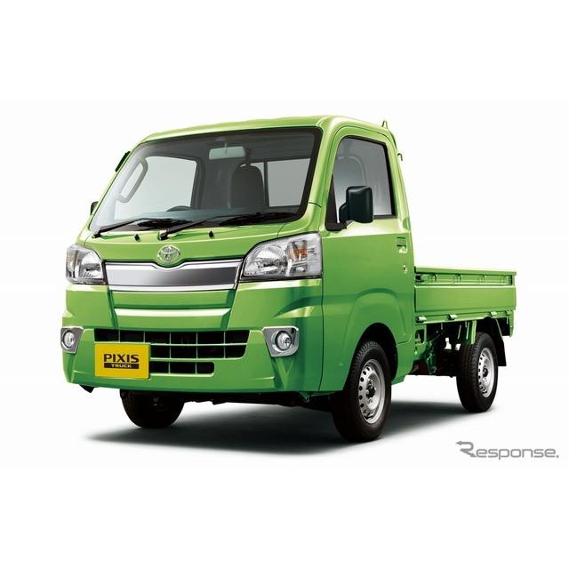 トヨタ自動車は、軽商用車『ピクシス トラック』を一部改良し、10月3日に発売した。  今回の一部改良は、...