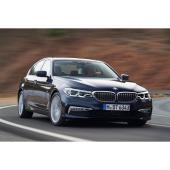 「BMW 5シリーズ セダン ラグジュアリーライン」