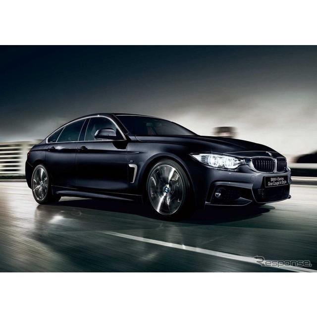 ビー・エム・ダブリュー(BMWジャパン)は、BMW「4シリーズ グランクーペ」に限定モデル「セレブレーション...
