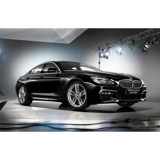 ビー・エム・ダブリュー(BMWジャパン)は、BMW『6シリーズ グラン クーペ』に限定モデル「セレブレーショ...