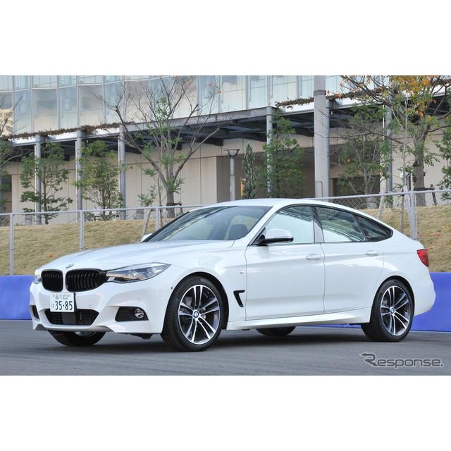 BMW『3シリーズ』の5ドアハッチバック版である「グランツーリスモ」が内外装と搭載エンジンの変更を受けた...