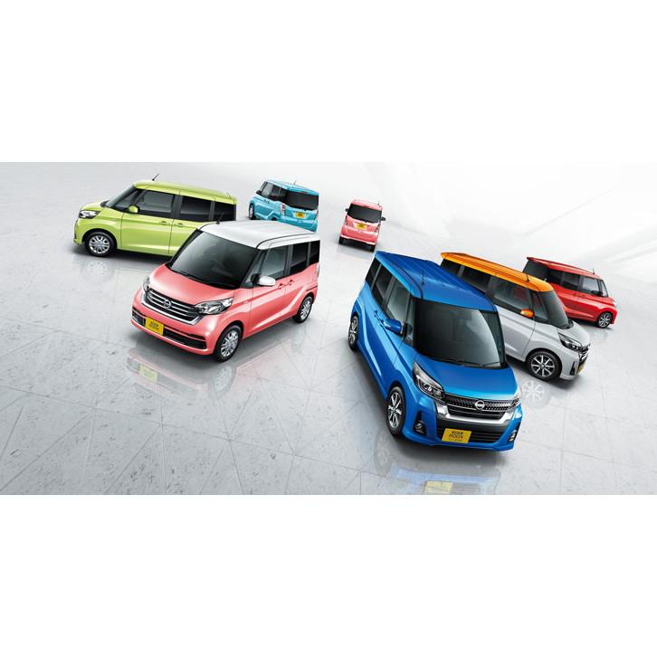 日産自動車は2016年12月21日、軽乗用車「デイズ ルークス」にマイナーチェンジを実施し、販売を開始した。...