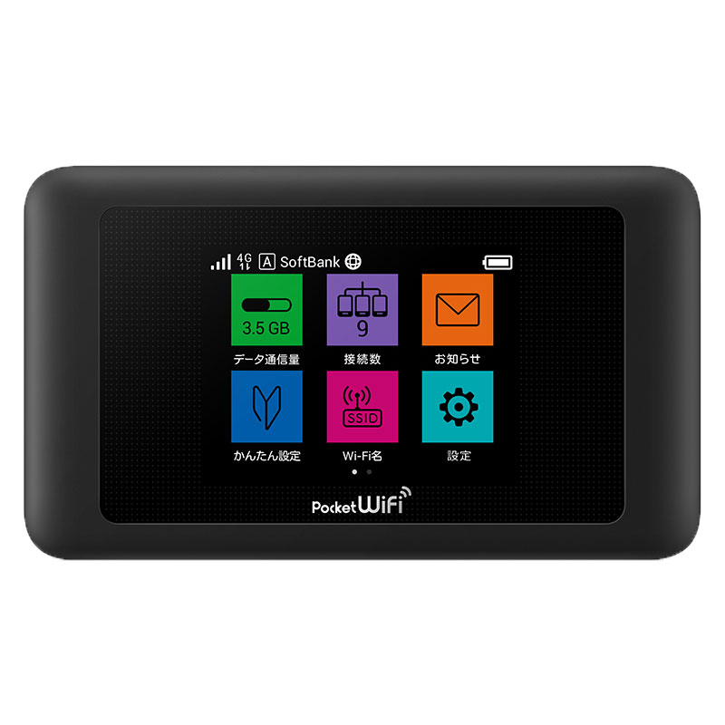 Pocket WiFi 603HW