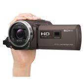 HDR-PJ680